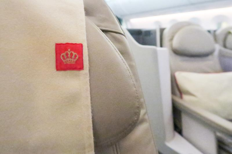 Royal Jordanian Airlines Business Class Flight Review (Chicago to Amman) Blog Flights