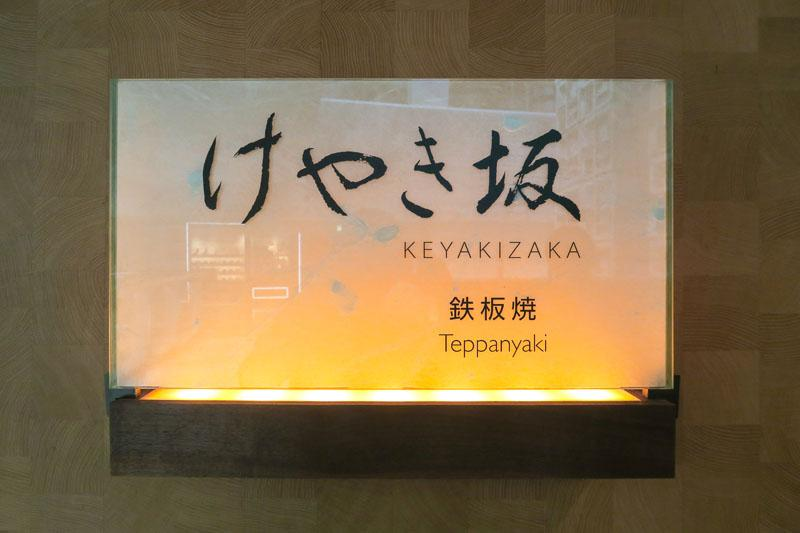 Grand Hyatt Hotel Review: The Complete Package in Tokyo Asia Blog Hotels Japan Tokyo