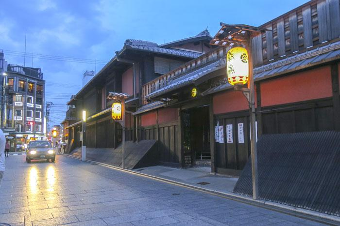 Magical Trip Kyoto Night Foodie Tour Review Asia Blog Japan Kyoto Tours